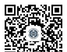 博南中学2018秋季学期开学时间