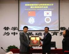 我校与韩国亚洲大学建立教育合作关系